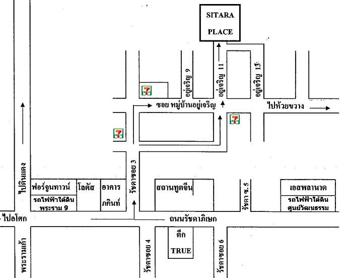 Sitara-Place-Map-in-Thai-Revised